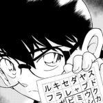コナン最新話1028話のネタバレと考察は?暗号に隠された謎とは?(長野雪山編)