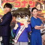 コナン映画2019の紺青の拳のゲスト声優山崎育三郎の経歴と実家は?出演ドラマと代表作は?