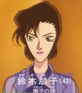 鈴木園子の母朋子